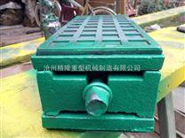 批发数控机床可调垫铁/调整垫铁/三层防震垫铁/减震垫铁/斜垫铁