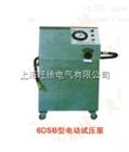 大量批发6DSB-2.5型系列电动试压泵