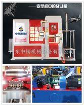 福建全自动造型机|Z4555水平造型机