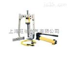 特价供应BHP-551G 钳爪式拔轮器套件