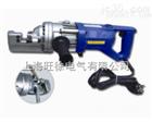 特价供应NRC-20 电动钢筋切断机