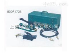 厂家直销800F1725 电缆弯曲器套装