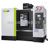 LG-500-hartford立式加工中心LG-500