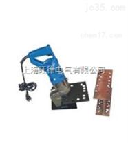 大量批发MHP-20电动冲孔机