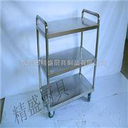 三层送餐车厂家 进口磨砂贴塑不锈钢板材  餐车机器人价格