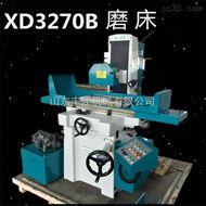 XD-3270B平面磨床