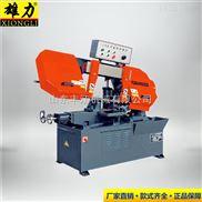 GB4028剪刀式带锯床 质量保证