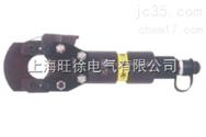 低价供应FWY-40型液压电缆剪