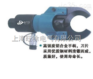 低价供应FWY-50C型液压电缆剪