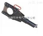 特价供应CPC-130线缆剪