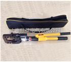 厂家直销CC-90整体式液压电缆剪