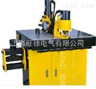 优质供应DHY-200三合一母线加工机