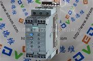 供应(软启动器3RW3017-1BB14)