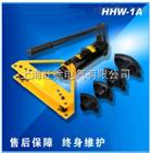 低价供应HHW-1A 手动弯管机