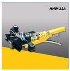 厂家直销HHW-22 机械式便携式弯曲工具