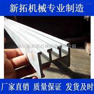 直销数控车床磁块行程限位开关槽板撞块