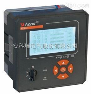 安科瑞AEM42电能数据历史统计电能计量装置