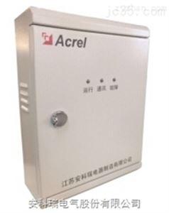 AFRD-DY-100w安科瑞防火门监控系统 防火门集中电源不带备电 AFRD-DY-100w