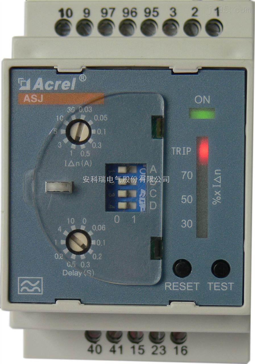 安科瑞 ASJ10-LD1C 剩余电流动作保护装置
