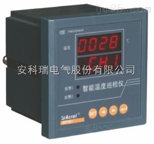 安科瑞 ARTM-1 1路温度测量和控制仪器