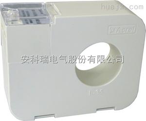 安科瑞 AKH-0.66L 电气火灾漏电流互感器