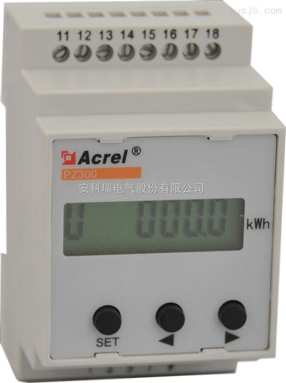 安科瑞 PZ300-E4/C 导轨式经济型多功能网络仪表