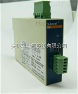 BM-TR/I热电偶模拟信号隔离器BM-TR/I安科瑞厂家直营