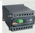 三相四线交流电流变送器BD-4V3安科瑞厂家直营