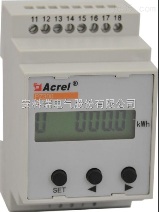 安科瑞导轨式直流电压表PZ300-DV