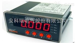 PZ96B-AI安科瑞PZ96B-AI/CM单相交流电压表