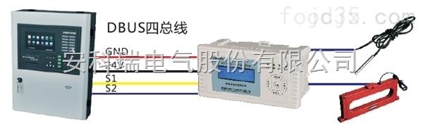 便捷式电气火灾监控装置