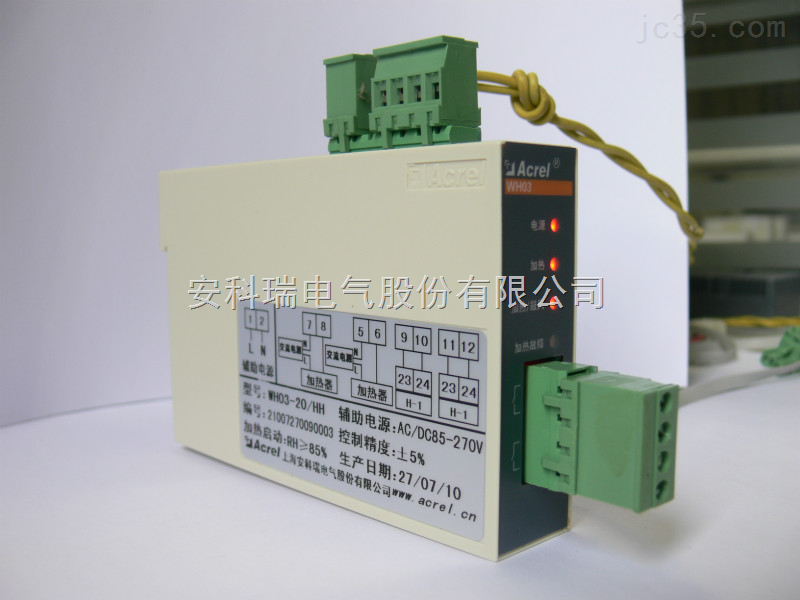 安科瑞普通型温湿度控制器WH03-11/HF厂家直营价格