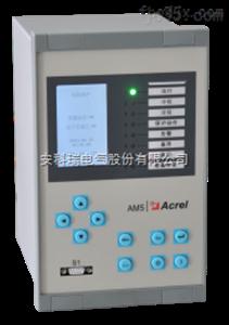 AM5-F安科瑞线路保护装置AM5-F进线馈线