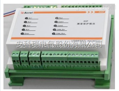 安科瑞AGP100风力发电测量保护模块厂家直营价格