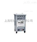 厂家直销ZX5-400可控硅直流弧焊机