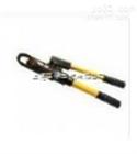 厂家直销EP-24A螺母破切器