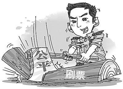 """""""立嘉杯-中国好机床""""企业品牌评选活动投票页面已恢复"""