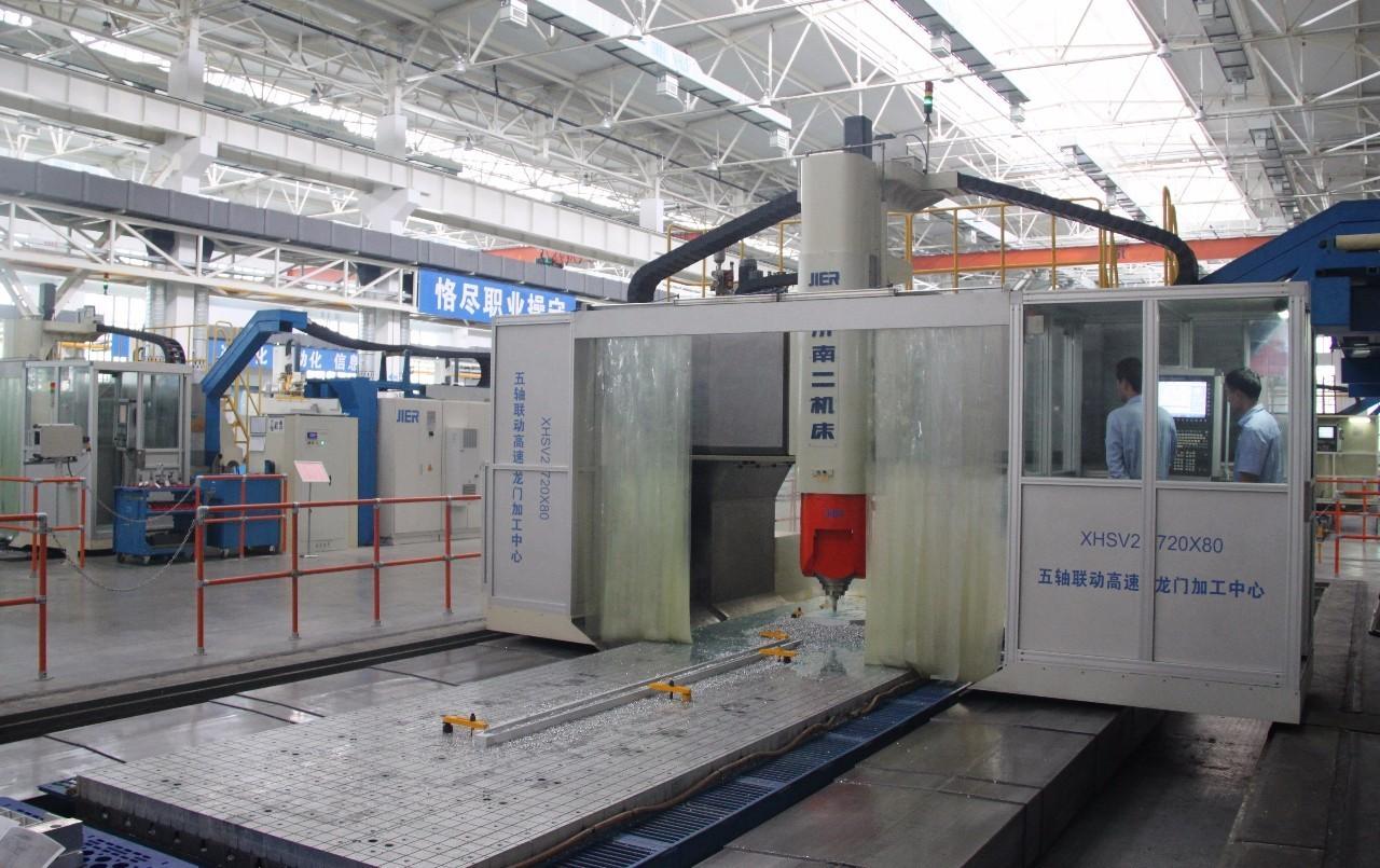 济南二机床承担的第九个国家科技重大专项通过技术终验收