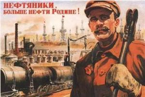 为什么在国际市场上很少见到俄罗斯生产的www.188bet.com?