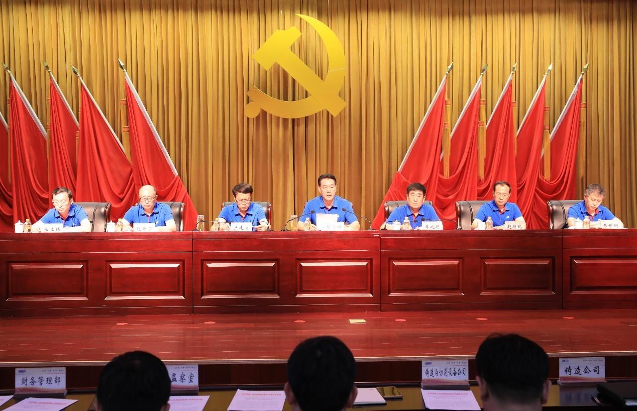 济南二机床隆重庆祝中国共产党建党96周年