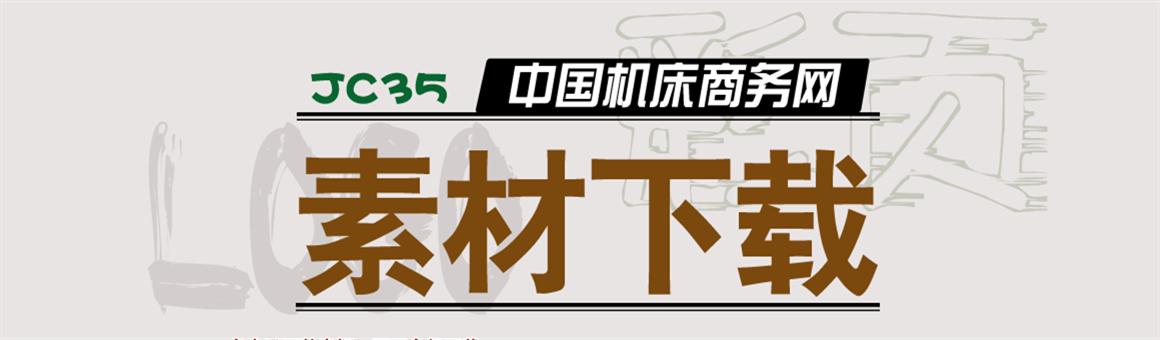 中国竞技宝下载商务网素材下载专题