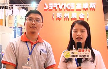 机床商务网采访江苏塞维斯数控销售总监邹利