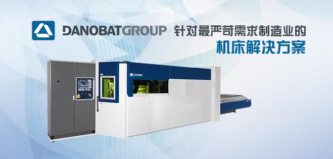 北京达诺巴特机械有限公司