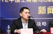 CCTE中国工具展和CME中国机床展签订战略合作协议
