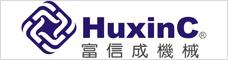 上海富信成机械有限公司