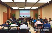 泰州特种加工www.188bet.com行业协会四届三次全体会员大会顺利召开