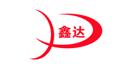 沧州鑫达www.188bet.com附件制造有限公司