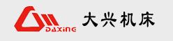 滕州市大兴w88网站手机版有限公司