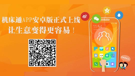 app推广-企业首页