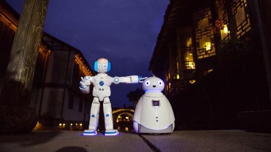 人工智能和机器人成为第三届世界互联网大会新亮点